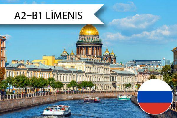 Skrivanek Baltic krievu valodas kursi A2 līdz B1 līmenim vakarā