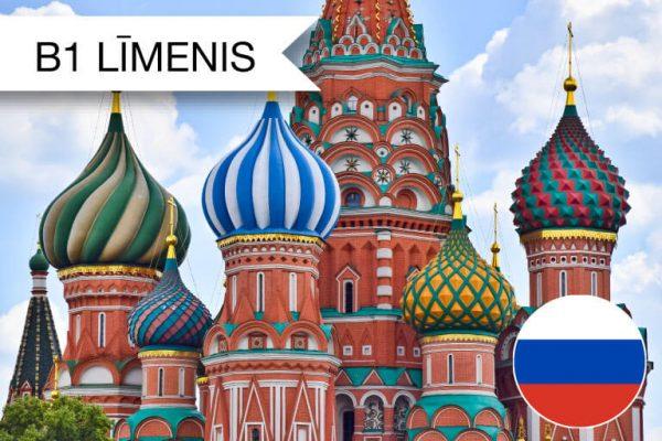 Krievu valodas kursi B1 zināšanu līmenis
