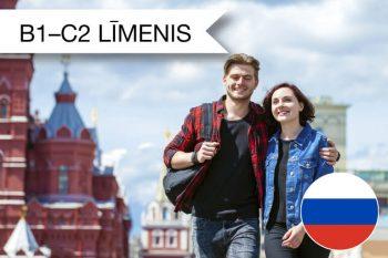 Intensīvie lietišķās krievu valodas kursi augustā